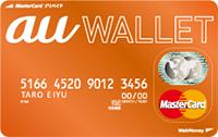 wallet_pp