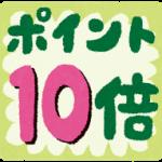 point_10