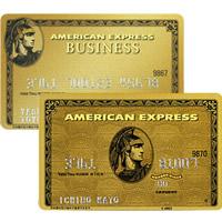 amex-biz-gold
